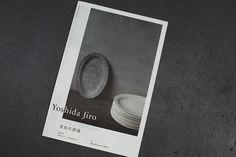 Jiro Yoshida Exhibition at M&W  | drop around