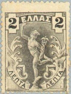 Γραμματόσημο: Hermes (Ελλάδα) (Ερμής) Mi:GR 126,Sn:GR 166,Yt:GR 147,AFA:GR 111 Hermes, Old Stamps, Postage Stamp Art, Stamp Catalogue, First Day Covers, Stamp Collecting, Ancient Greece, Andorra, Vintage World Maps