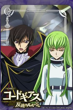 Code Geass- Superpowers,robots, and a battle of intellect