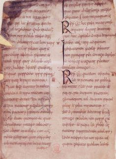 An eighth-century copy of the Venerable Bede's 'Ecclesiastical History of the English People', probably made within a generation of his death. Cotton Tiberius A XIV, f.26v