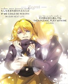 "[I feel the need to re-edit the original photo, make Len glow and add the lyrics that struck me the most] ""Moshimo umare kawareru naraba, Sono toki mata asonde ne"" Servant Of Evil, Vocaloid Characters, Miku Cosplay, Anime Family, Seven Deadly Sins, Manga, Fandom, Anime Love, Anime Couples"