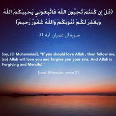 صدق الله العظيم ♥   لا إله إلا الله محمد رسول الله ♡ ~