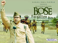 bose - the forgotten hero Patriotic song