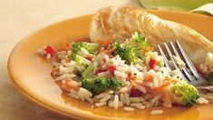 Confetti Rice - Every forkful of tender rice is peppered with pretty pieces of pimientos, broccoli and carrots. Rice Bake Recipes, Casserole Recipes, Vegetable Recipes, Cooking Recipes, Healthy Recipes, Delicious Recipes, Healthy Foods, Rice Side Dishes, Side Dishes Easy