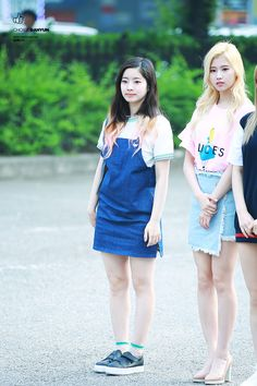 TWICE - Dahyun