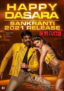 الرئيسية افلام اجنبي للبحث عن موقعنا قم بكتابه أفلامنكو أفلام في م It Movie Cast Telugu Movies Movie Z
