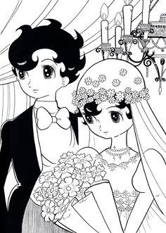 Princess Knight (1953) by Osamu Tezuka