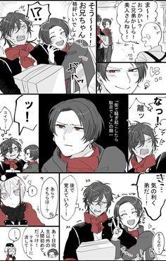Ayato, Manga Boy, Touken Ranbu, Kawaii, Twitter, Sword, Comic, Comic Strips, Comics