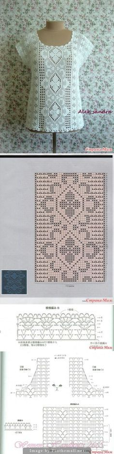Beautiful filet crochet top with flattering vertical lines & central panel design ~~ http://www.liveinternet.ru/users/ella13/post287172413/