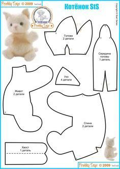 kotyenok-sts - Free Stuffed Plush kitten pattern