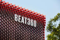 KIA BEAT 360 is a multipurpose brand experience center, and it was built by renovating the entire interior and exterior Environmental Graphics, Environmental Design, News Around The World, Around The Worlds, Bungalow, Portal, Experience Center, Wall Finishes, Building Facade