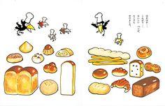 懐かしい~。からすのパンやさん