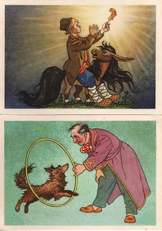 1959 г. Художник Г. Вальк.