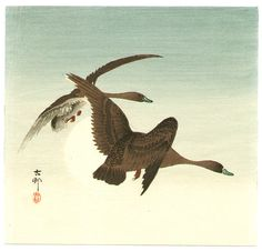Ohara Koson: Moon and Two Geese - Early 20th century