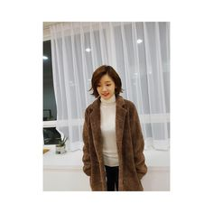 Park So Dam, Korean Fashion, Fur Coat, Vest, Actresses, Kdrama, Icons, Wallpaper, Style