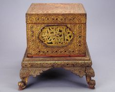 Quran Box Treasure Boxes, Casket, Tortoise Shell, Civilization, Quran, Cabinets, Exotic, Decorative Boxes, Museum
