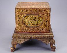 Quran Box Treasure Boxes, Casket, Tortoise Shell, Civilization, Quran, Cabinets, Exotic, Decorative Boxes, Museum