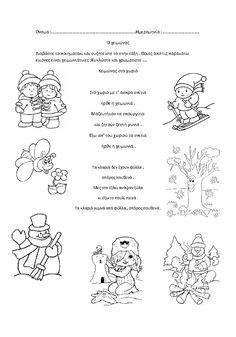 φυλλα εργασιας για τις εποχες στο νηπιαγωγειο - Αναζήτηση Google Preschool Activities, Education, Winter, Crafts, Mary, Seasons, Babies, Drink, Food
