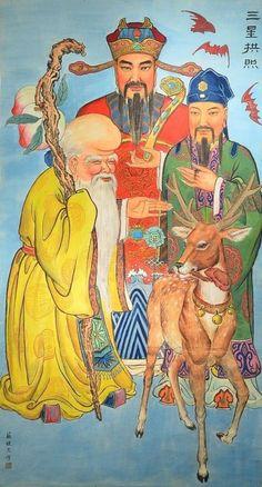 Shou, Fu, Lu - Longevity, Good Fortune, Success - The three stars in taoist… Chinese Prints, Chinese Posters, Folk Religion, Chinese New Year Card, Chinese Mythology, Legends And Myths, Taoism, China Art, Buddhist Art