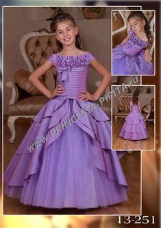 нарядное детское платье 013-251