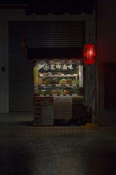 台灣美味料理