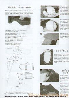 giftjap.info - Интернет-магазин   Japanese book and magazine handicrafts - MRS STYLE BOOK 5-2007