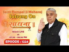 Spiritual knowledge by Sant Rampal Ji Maharaj Buddhist Quotes, Spiritual Quotes, Spiritual Reality, Spiritual Awakening, Youtube Video Link, Gita Quotes, Bhakti Yoga, Spiritual Teachers, Bible For Kids