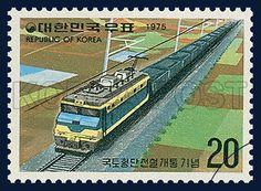 Postage Stamp in Commemoration of the opening of the cross-country electic Railway 국토횡단전철 개통 기념 1975 12 05 995 전철 열차