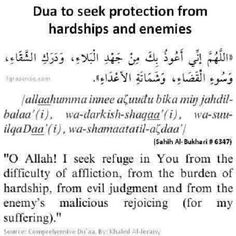 Dua to seek protection from enemies and hardship