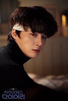 Drama Korea, Korean Drama, Diary Movie, Yoon Shi Yoon, Hallyu Star, Scene Image, Sung Hoon, Kdrama Actors, Thai Drama