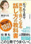 Amazon.co.jp: 『ライフ・シフト』特集: 本