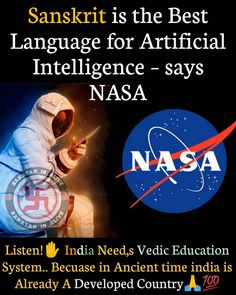 India Facts, Amazing India, Wow Facts, Science Facts, Education System, In Ancient Times, Sanskrit, Hinduism, Creative Writing