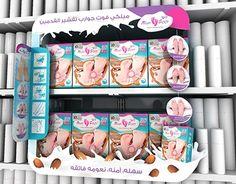 Milky Foot In store Branding