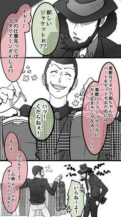 Lupin The Third, Conan, Detective, Manga, Twitter, Comics, Memes, Funny, Illustration
