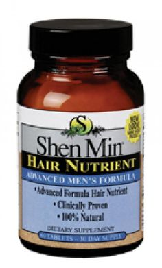 vitaminmuseum.com Offers advanced skin vitamins c NY besides hair skin vitamins NY for Better Health. Call Us Now.
