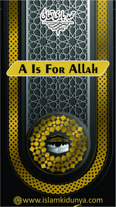 A is for Allah  When you feel all alone in this world And there's nobody to count your tears Just remember, no matter where you are Allah knows  When you carrying a monster load And you wonder how far you can go With every step on that road that you take Allah knows