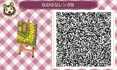 Animal Crossing: New Leaf & HHD QR Code Paths Mossy bricks path with yellow flower border #2<-