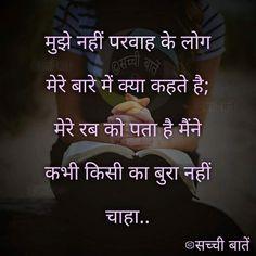 priya sharma - Google+
