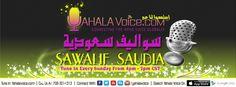 Yahala Voice Sawalif Saudia
