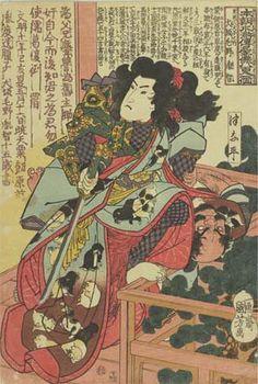 太田記念美術館さんのツイート…