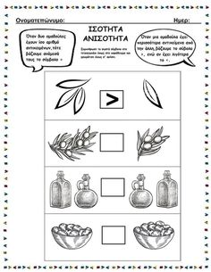Olive Tree, Autumn Activities, Art Pages, Worksheets, Gallery Wall, Eid, Olive Oil, Kindergarten, Crafts
