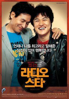 Mi2mir Korean Movie : 4.0 Radio star 라디오스타 - 2006