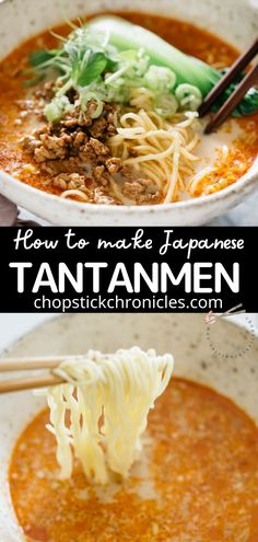 Tantanmen(担々麺)is the Japanese Dan Dan noodles. Ramen noodles are swimming in a deliciously balanced soup with hot spiciness and mellow nutty sweetness. Follow this easy to make Japanese soup at home. #tantanmen #tantanmenrecipe #japanesesoup #ramen Ramen Recipes, Lunch Recipes, Asian Recipes, Cooking Recipes, Ethnic Recipes, Japanese Recipes, Yummy Recipes, Yummy Food, Japanese Noodle Dish