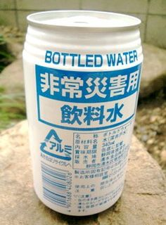 Ten Even More Weird and Bizarre Japanese Soft Drinks  ... see more at InventorSpot.com