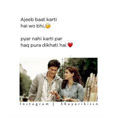 Bad Attitude Quotes, True Feelings Quotes, Reality Quotes, Feeling Quotes, Status Quotes, Urdu Quotes, Qoutes, Crush Quotes, Girl Quotes