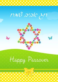 Happy passover quotes and sayings and pesach greeting pictures free printable passover cards at httpmy free m4hsunfo