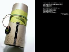 """""""丐幫""""茶罐包裝-腰間的力量源泉"""