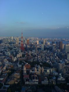 Tokyo, from Roppongi Hills Observatory, Kohn Pedersen Fox (KPF) Roppongi Hills, Tokyo, Fox, Japan, Country, Rural Area, Tokyo Japan, Country Music, Foxes