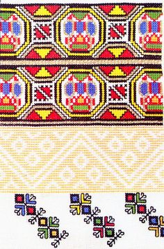 Hello all,   I received a request for more information about the costume and embroidery of Ukrainian Bukovyna. I had not yet gotten aroun...