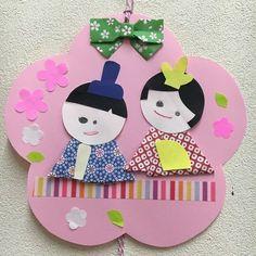 Craft Activities For Kids, Infant Activities, Preschool Crafts, Fun Crafts, Diy And Crafts, Crafts For Kids, Arts And Crafts, Diy Paper, Paper Crafts